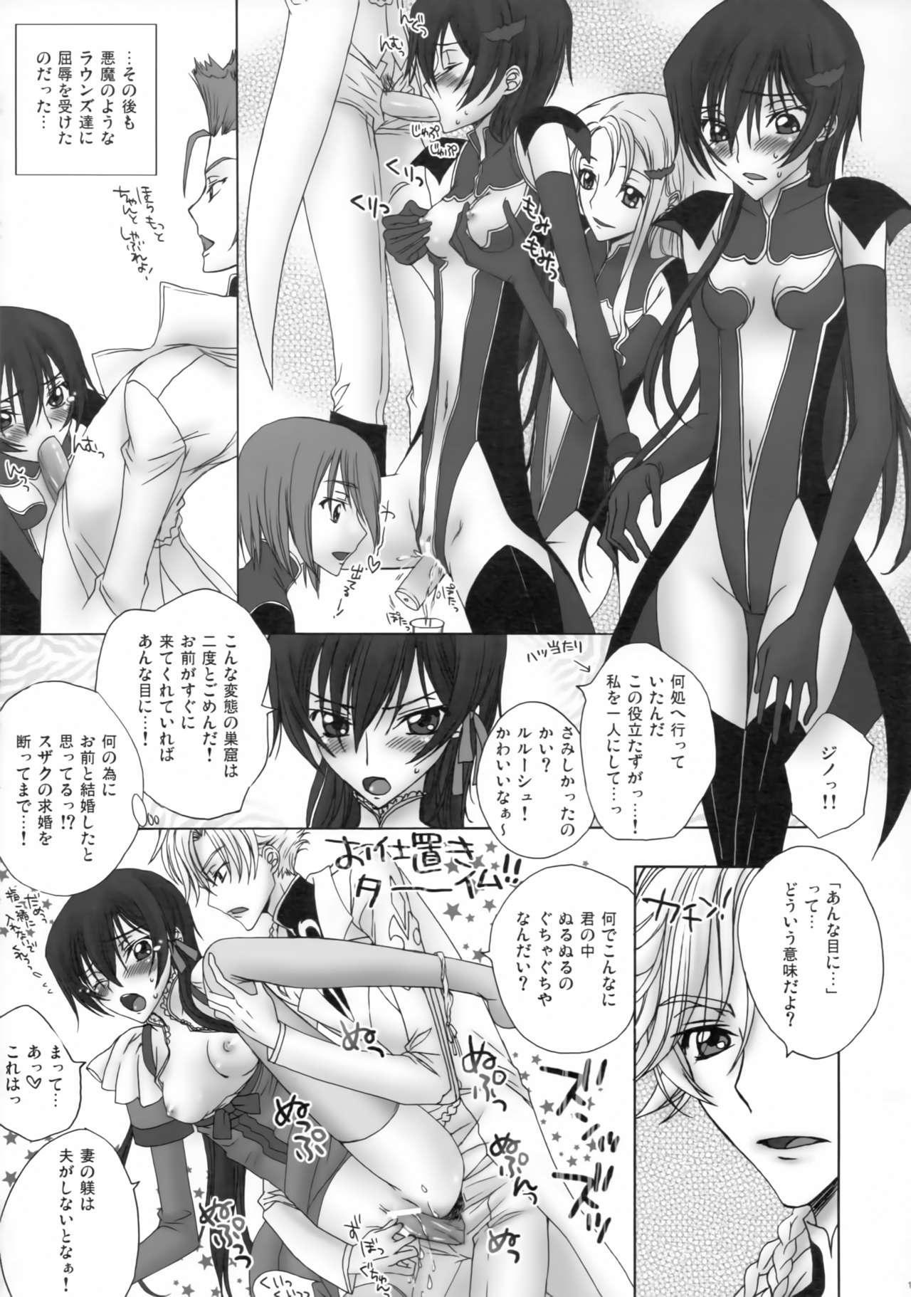 Tenshi Ranman LOVE POWER 11