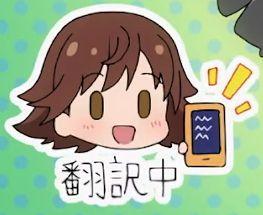 Gakuen Rankou Ch.1-3 101