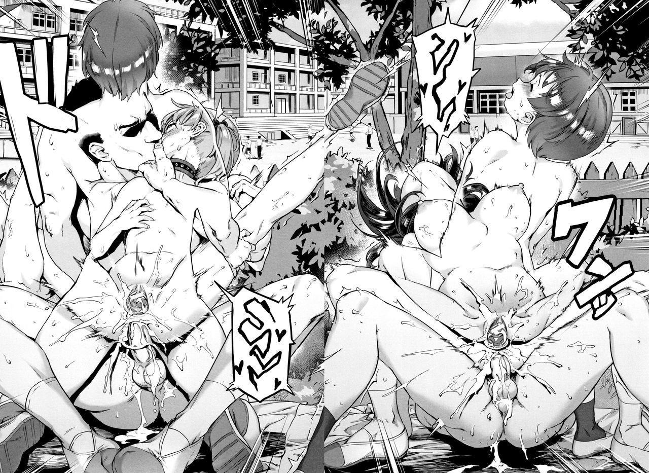 Gakuen Rankou Ch.1-3 96