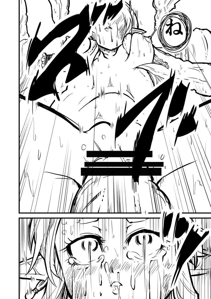 Shokuhan Mikan Hanashi 10