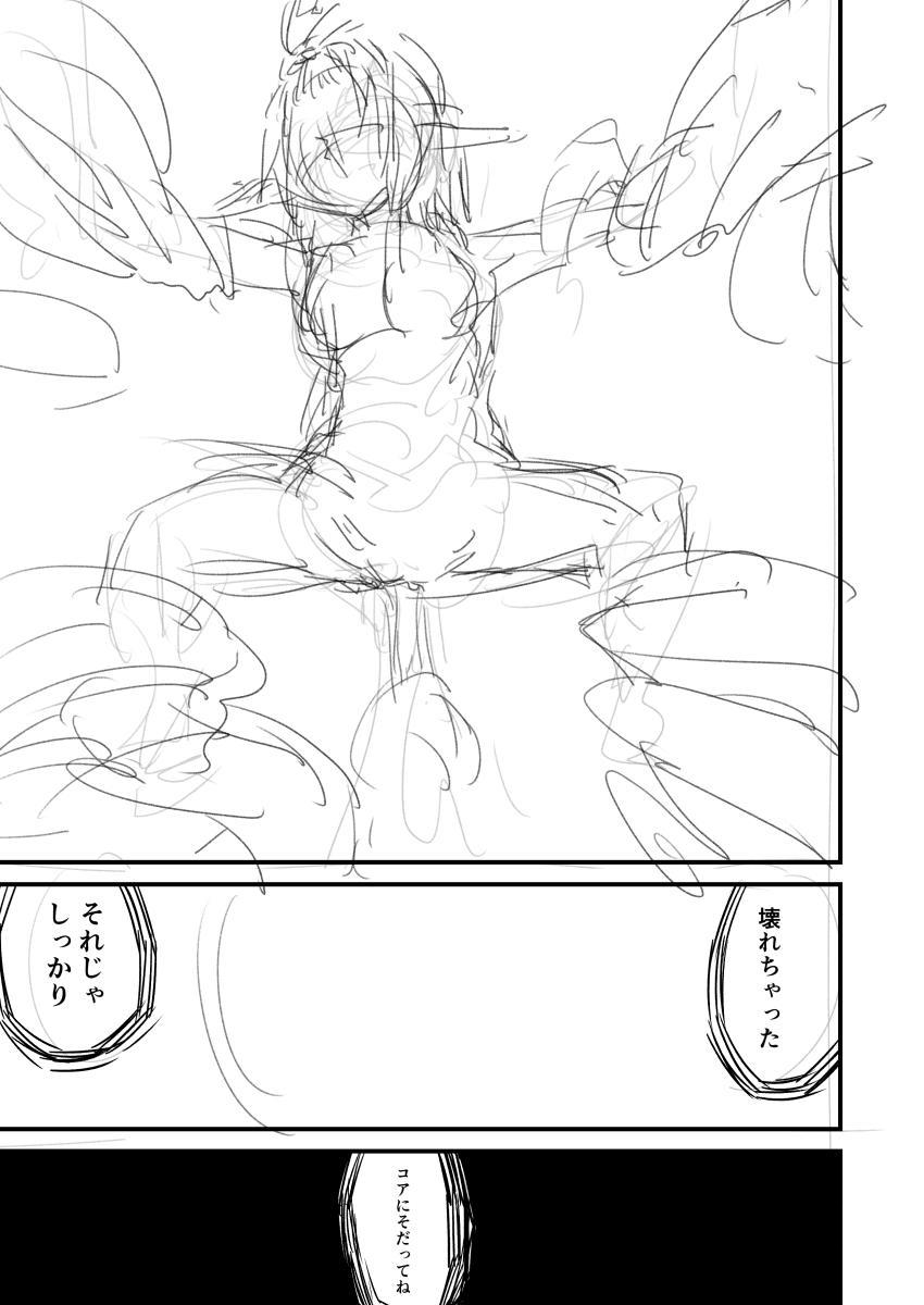 Shokuhan Mikan Hanashi 15