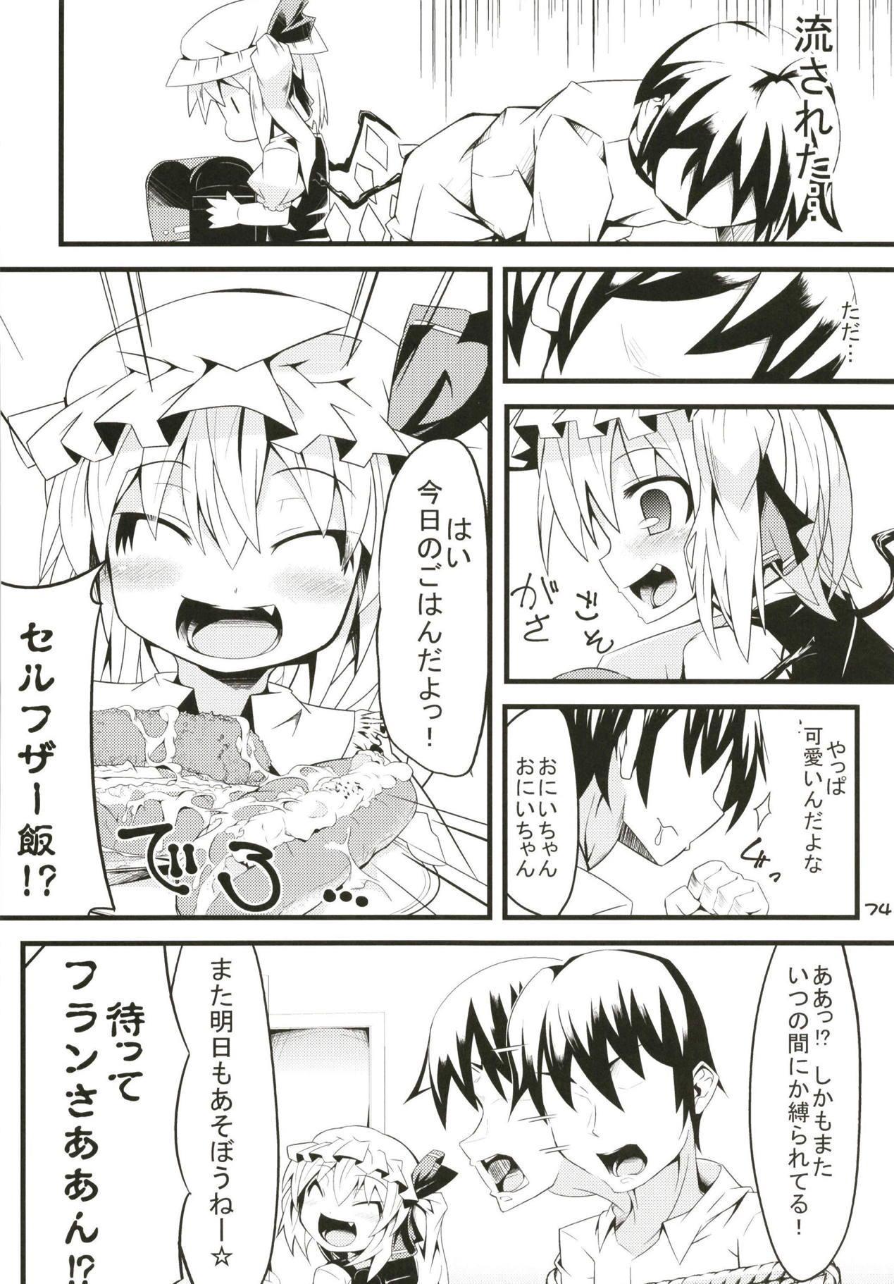 Zeenbu Loli Bitch Flan-chan Soushuuhen 01 72