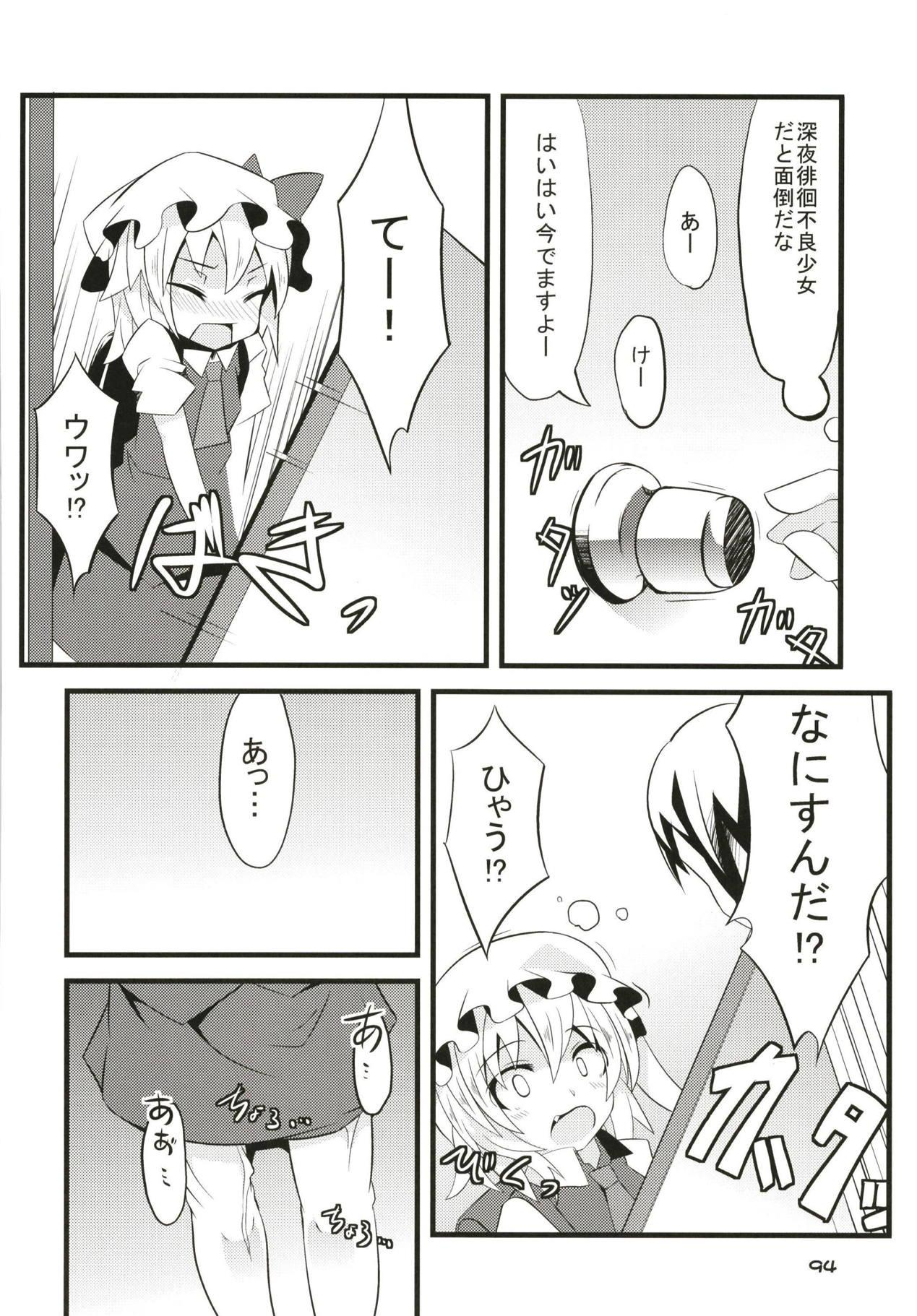 Zeenbu Loli Bitch Flan-chan Soushuuhen 01 92