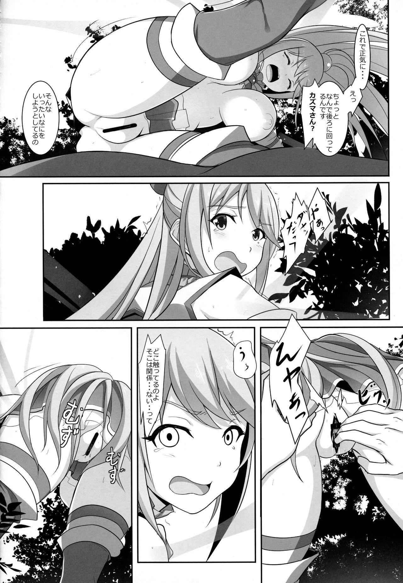 Mizu no Megami-sama no Junan 14