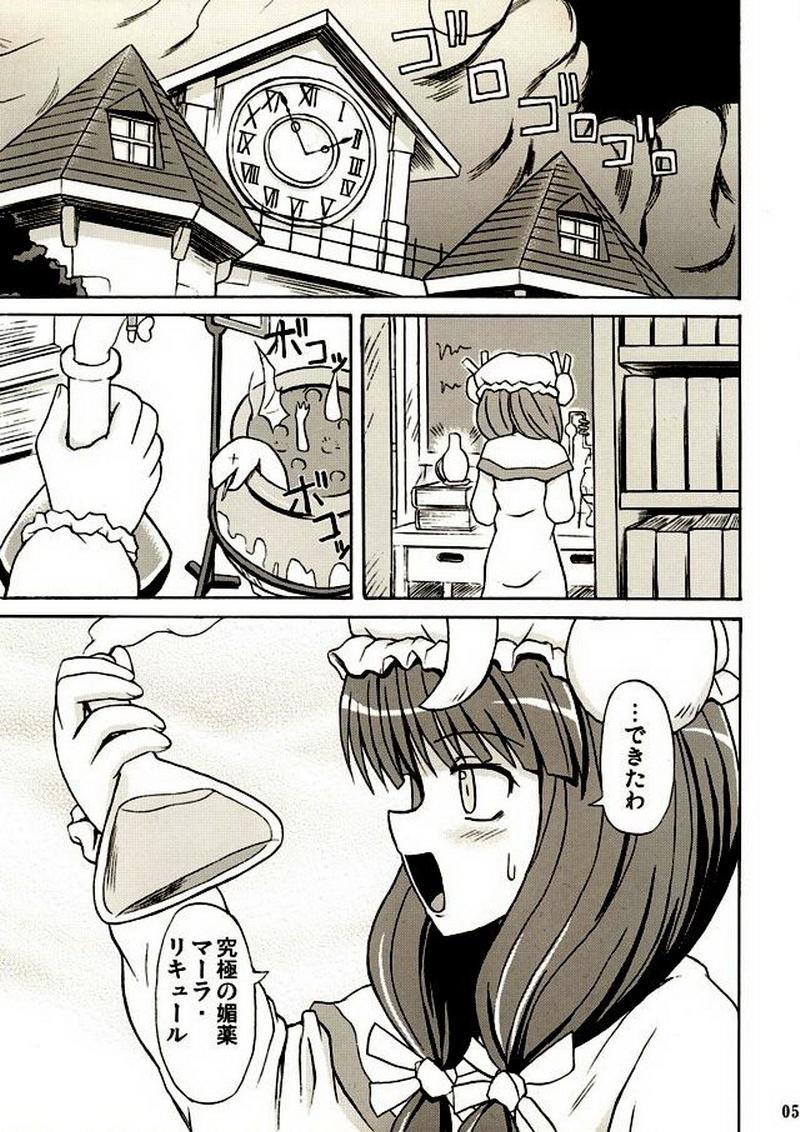 Touhou Youjo Ranbu 2 3