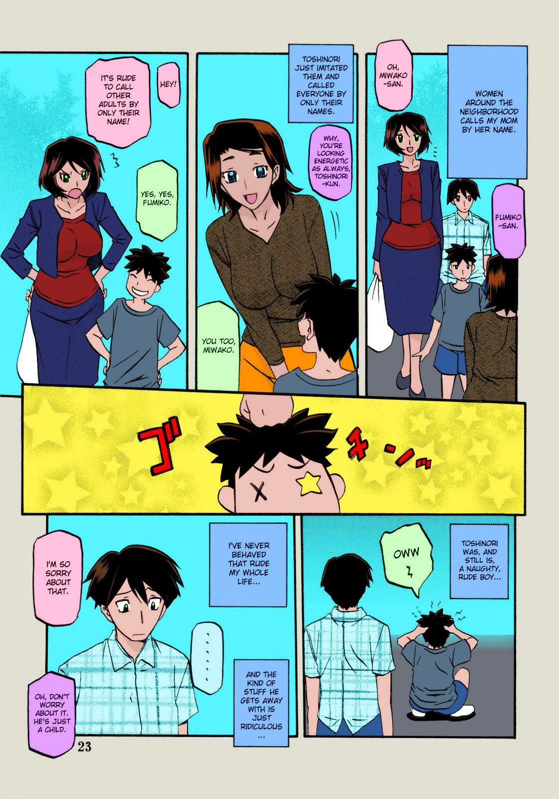 Akebi no Mi - Fumiko 22