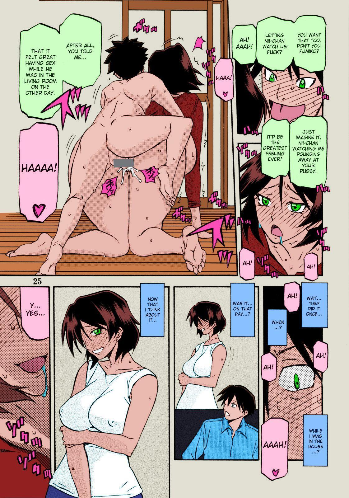 Akebi no Mi - Fumiko 24