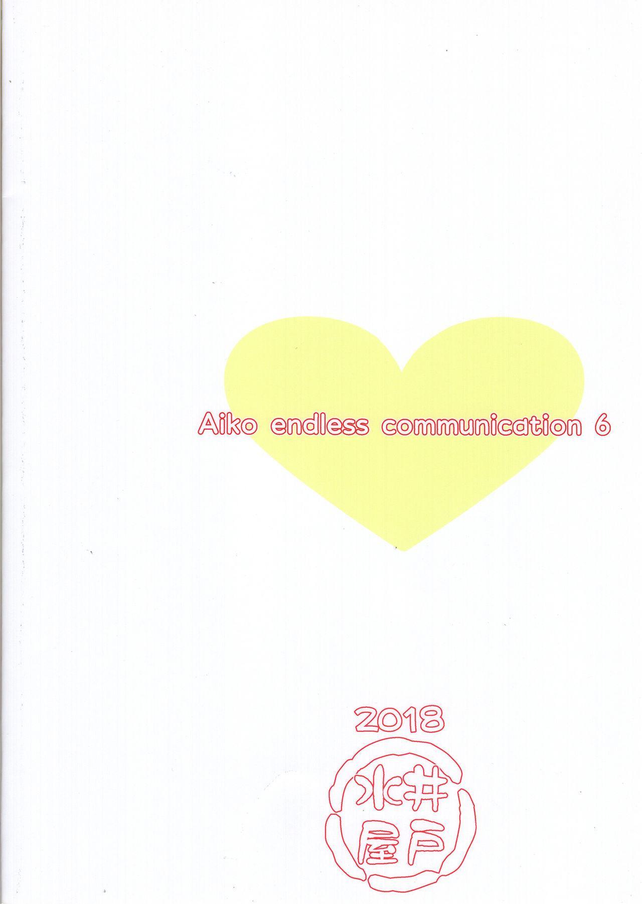 Aiko Myu Endless 6 1