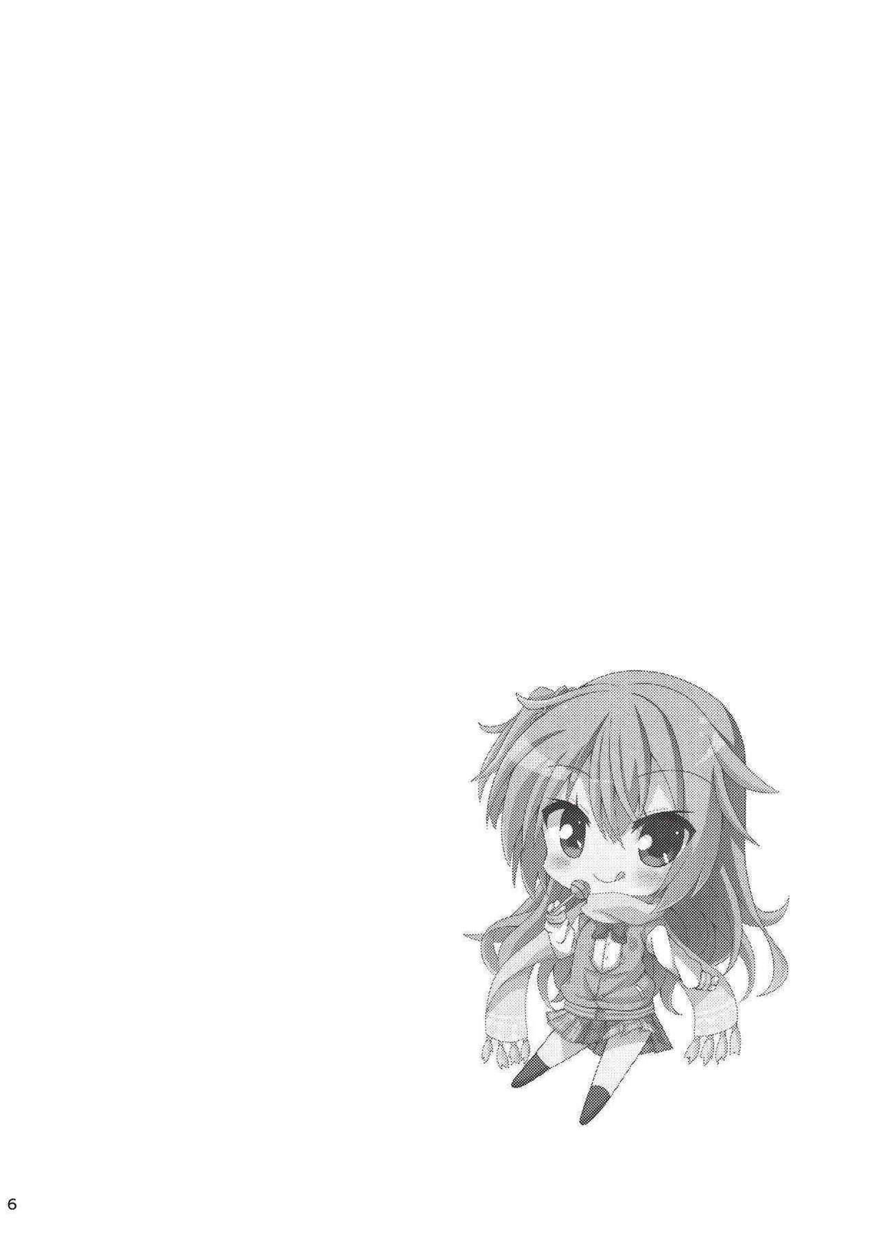 Asa kara Meguru to Maji Ero Senpai Suru Hon 4