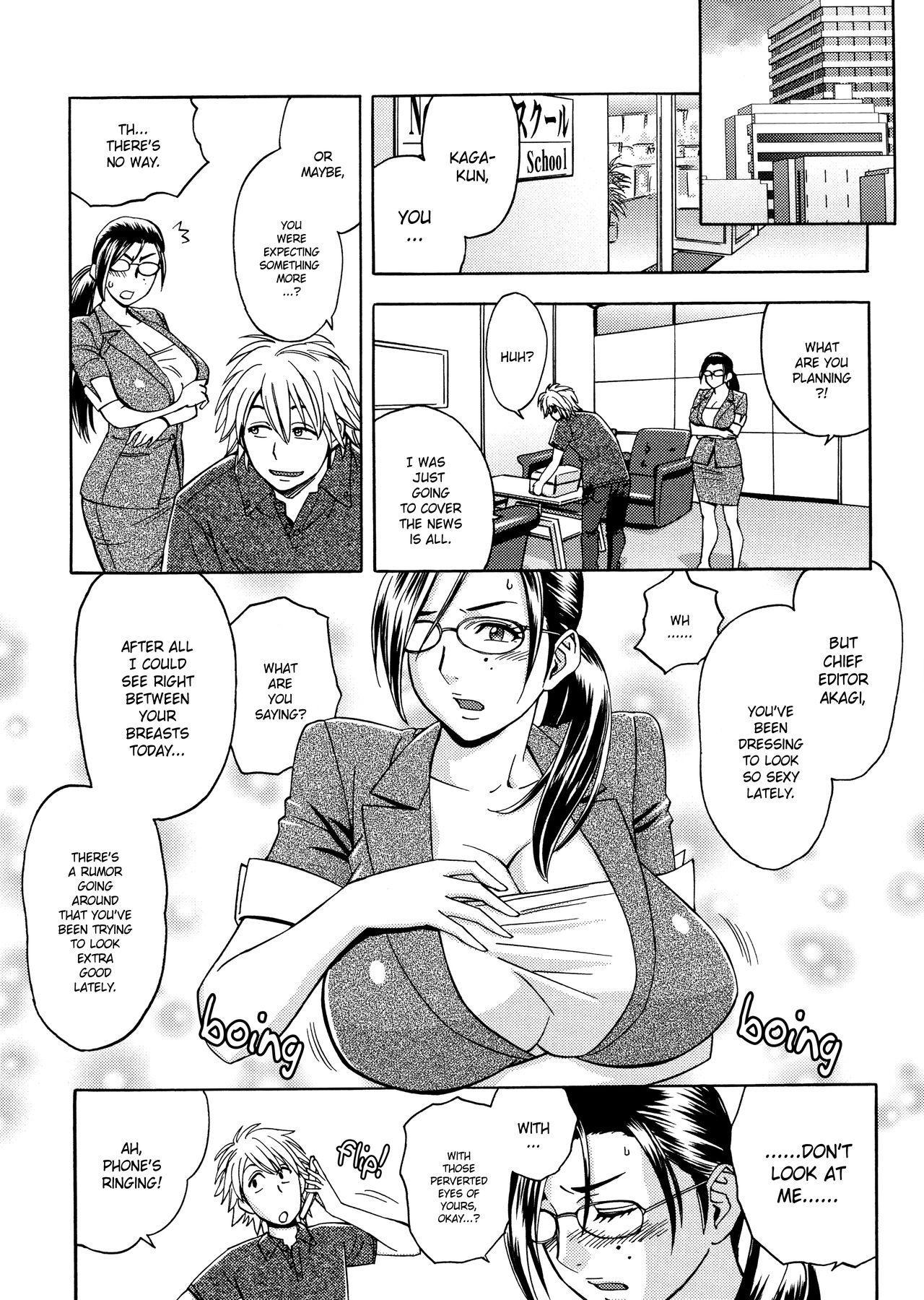 [Tatsunami Youtoku, Yamazaki Masato] Bijin Henshuu-chou no Himitsu | Beautiful Editor-in-Chief's Secret Ch. 1-3 [English] [Forbiddenfetish77, Red Vodka] [Decensored] 28