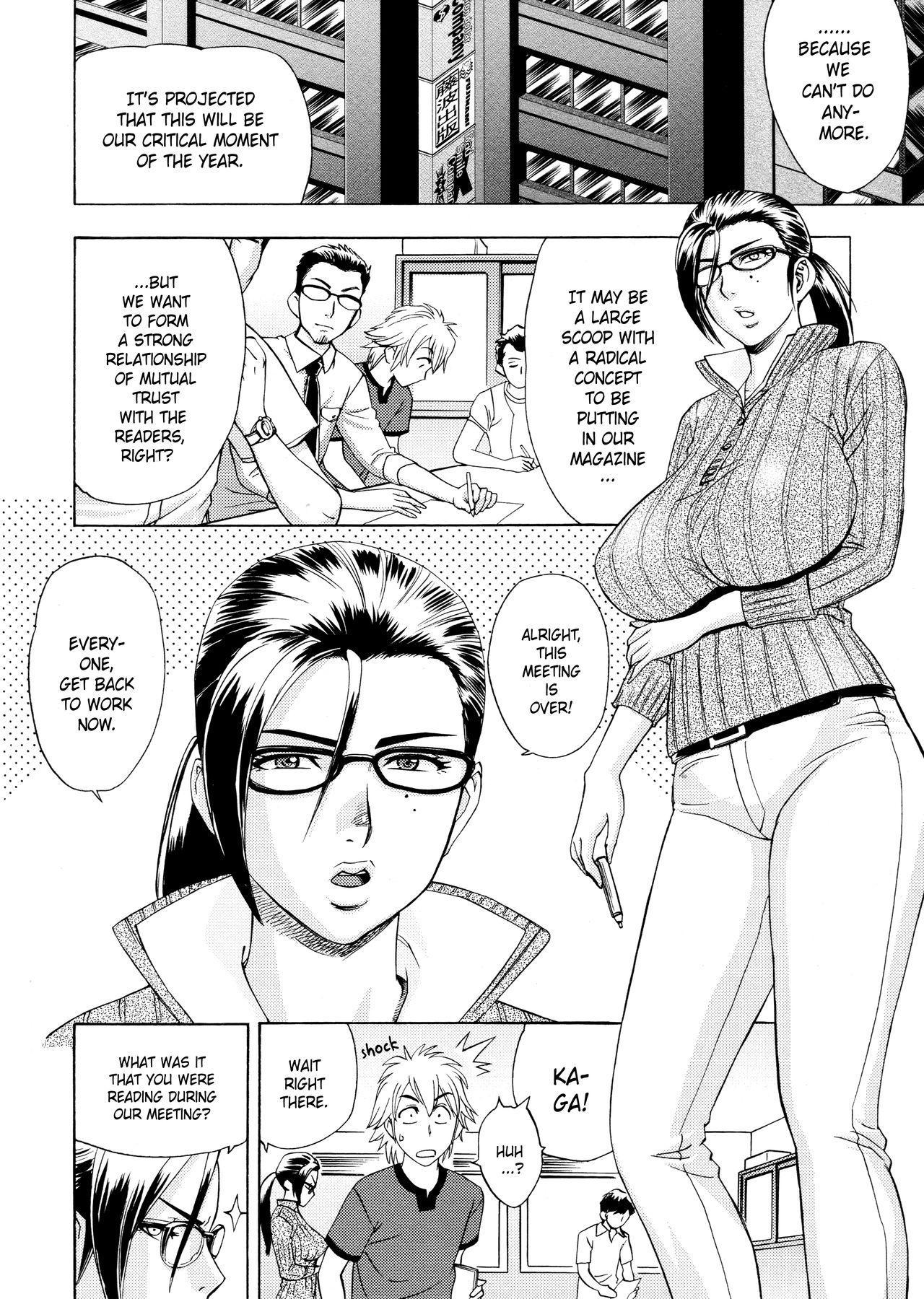 [Tatsunami Youtoku, Yamazaki Masato] Bijin Henshuu-chou no Himitsu | Beautiful Editor-in-Chief's Secret Ch. 1-3 [English] [Forbiddenfetish77, Red Vodka] [Decensored] 5