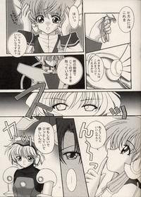 Dennou Tenshi 5