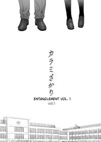 Karami Zakari vol. 1   Entanglement vol. 1 2