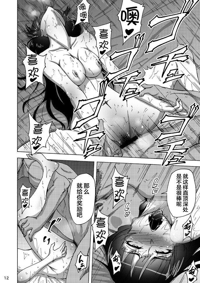 Nishizumi Shiho no Shirubeki ja Nakatta Koto chuu 11