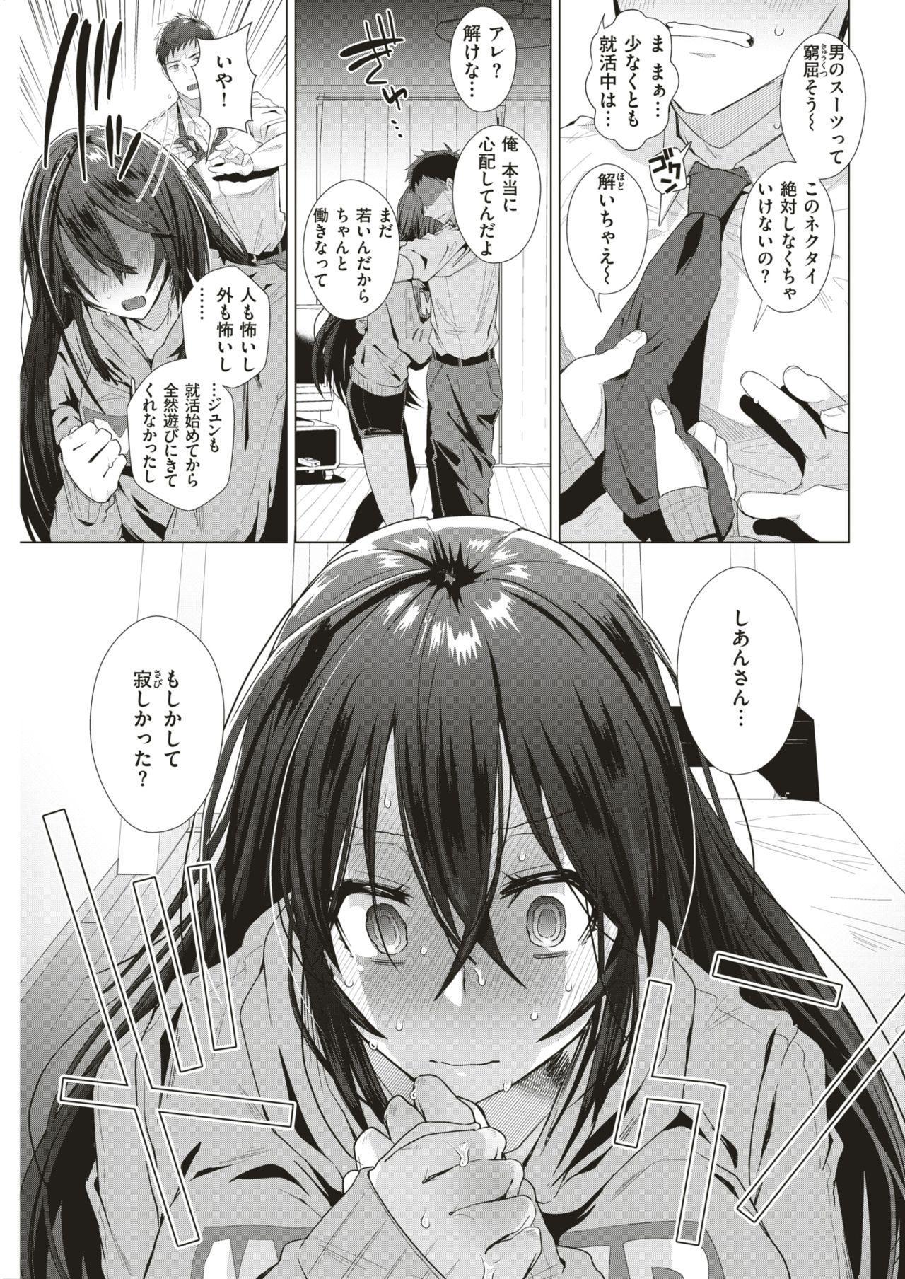 COMIC Kairakuten BEAST 2018-12 237