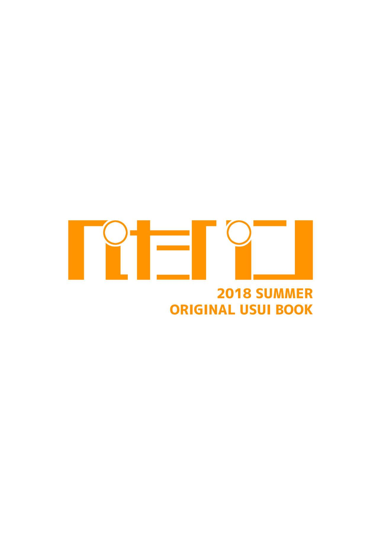 Isekai Kita no de Mahou o Sukebe na Koto ni Riyou Shiyou to Omou 25
