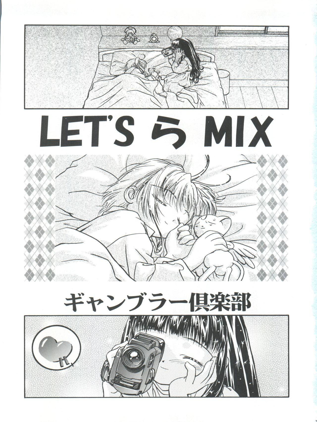 LET'S Ra MIX 2