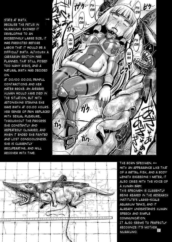 [Bantendou Shoten (Naniwadou Matatabi)] HYBREED ~Shinkai Tsuki Kanmusu Shussan Kiroku~ | HYBREED ~Abyss-Touched Shipgirl Birthing Record~ (Kantai Collection -KanColle-) [English] [NullTranslator] [Digital] 19