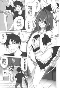 Akiko-san to Issho 22 9