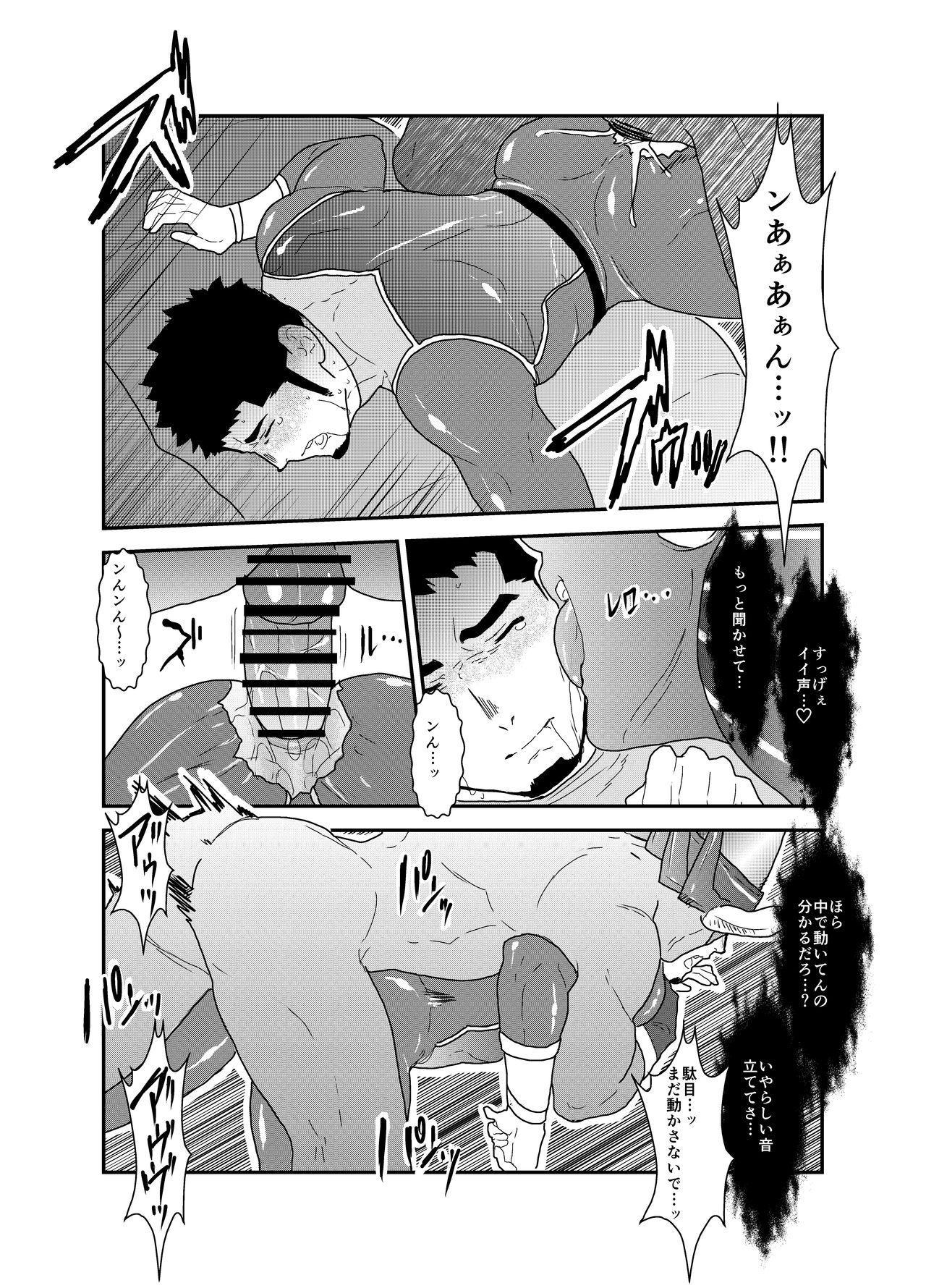 Hero Yametai ndesukedo. 25