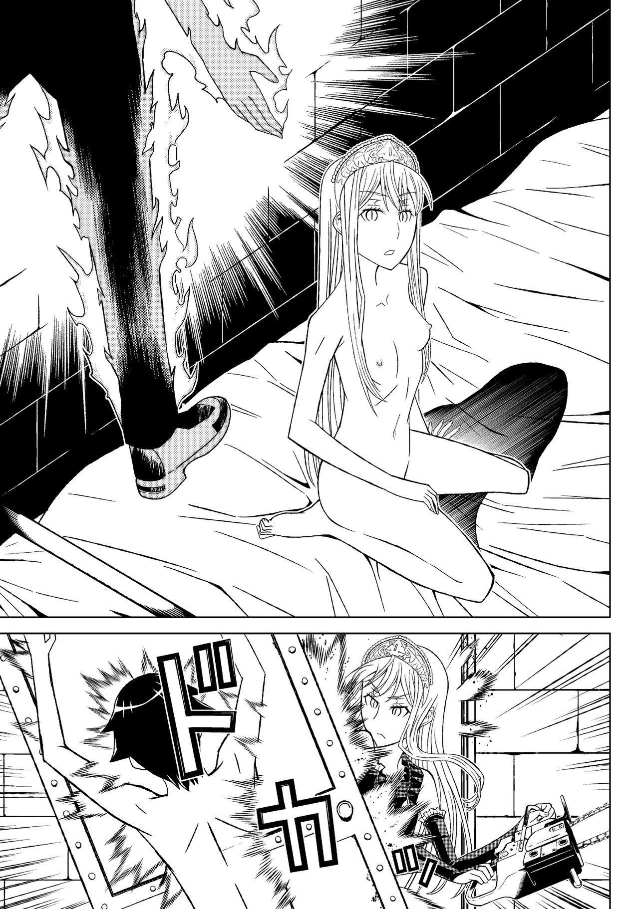 Fukusei Oujo 26