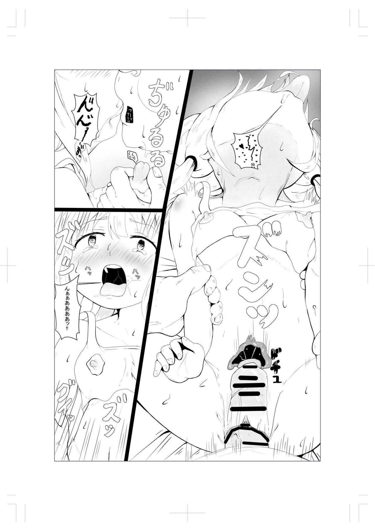 ANZU NO WORK 10
