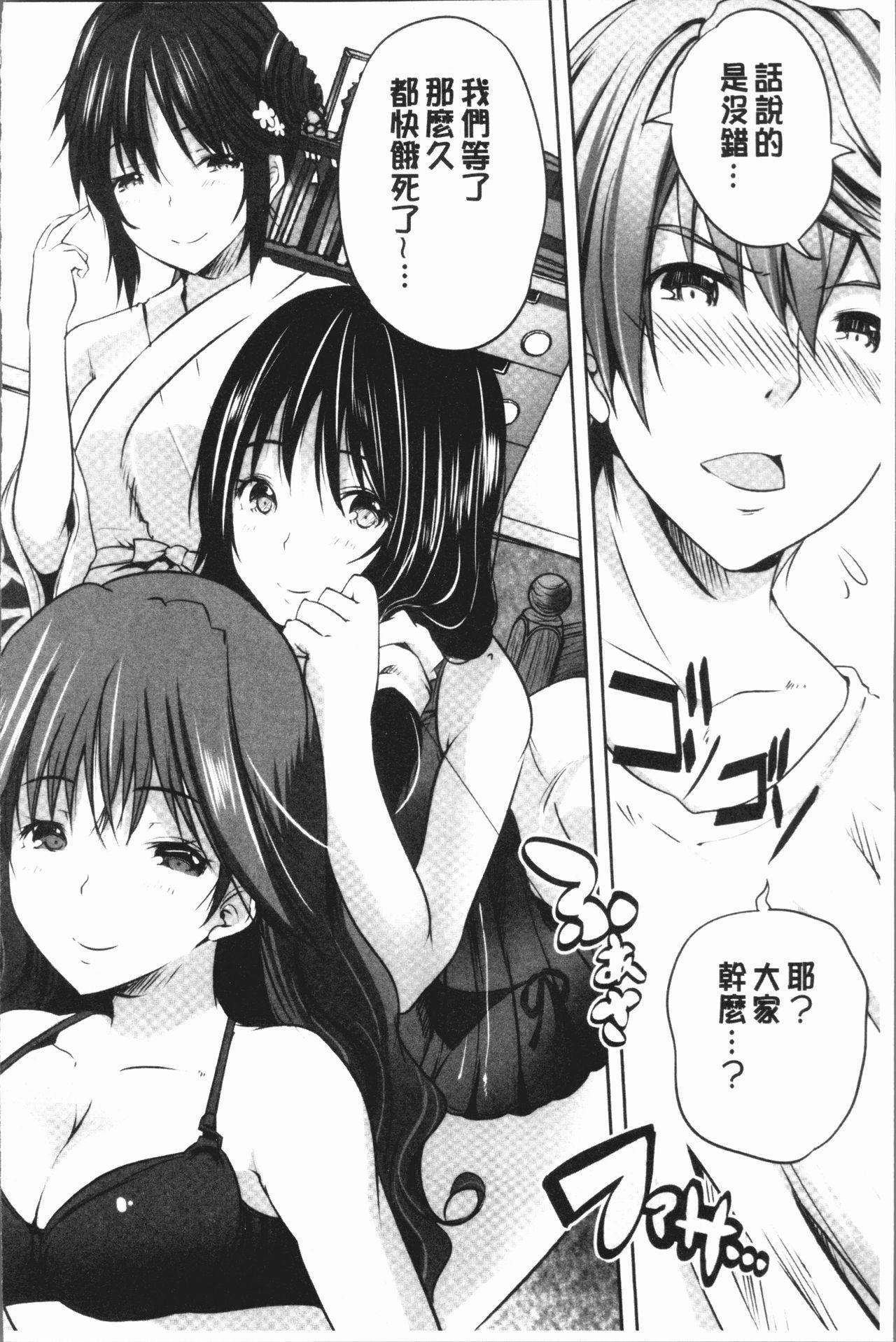 Nanimo Shitenai no ni Bitch Oyako ni Gyaku Rape Saremakutta! 165