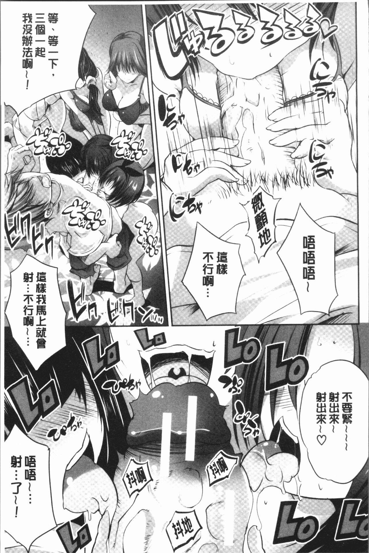 Nanimo Shitenai no ni Bitch Oyako ni Gyaku Rape Saremakutta! 170