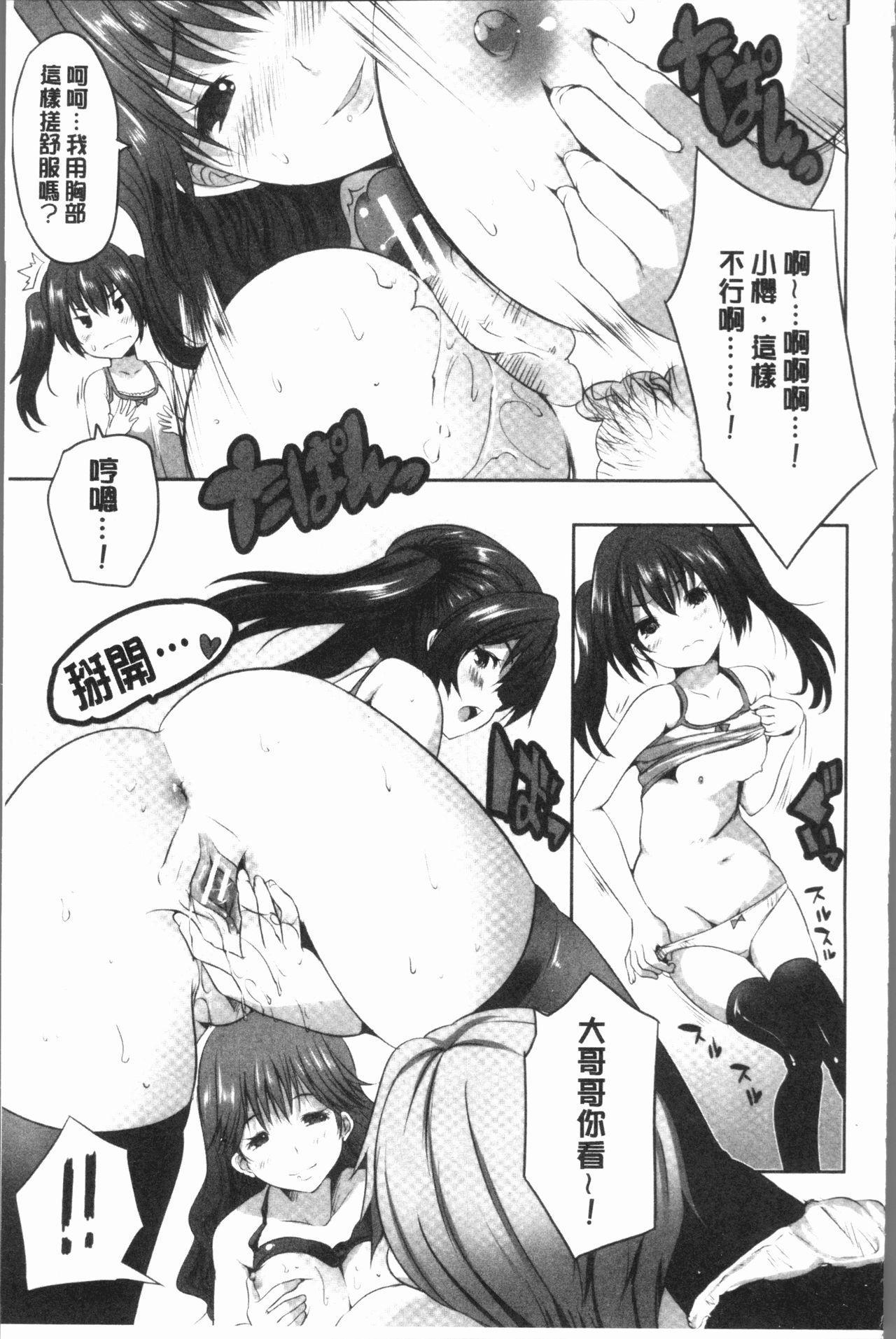 Nanimo Shitenai no ni Bitch Oyako ni Gyaku Rape Saremakutta! 60