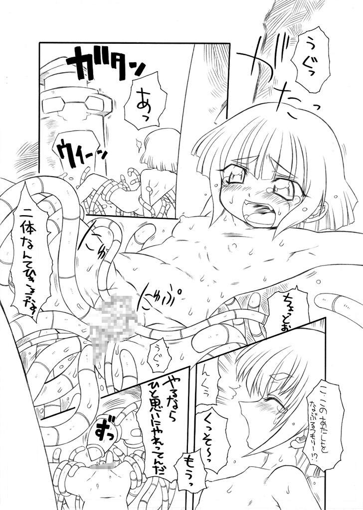 EPI通 episode I & II 7