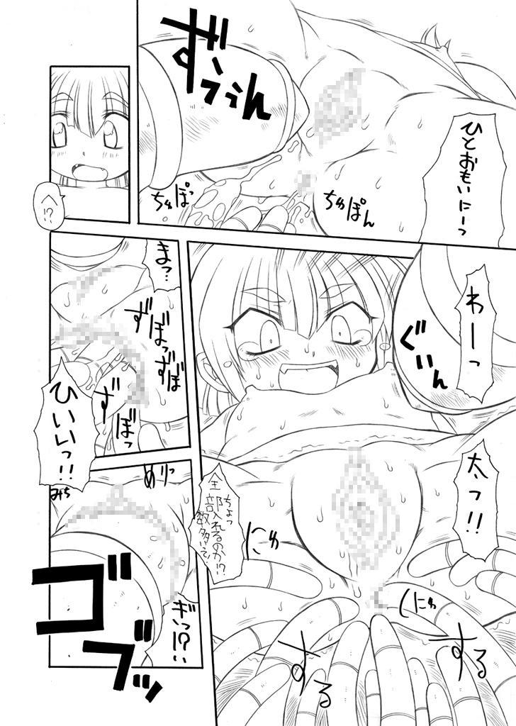 EPI通 episode I & II 8