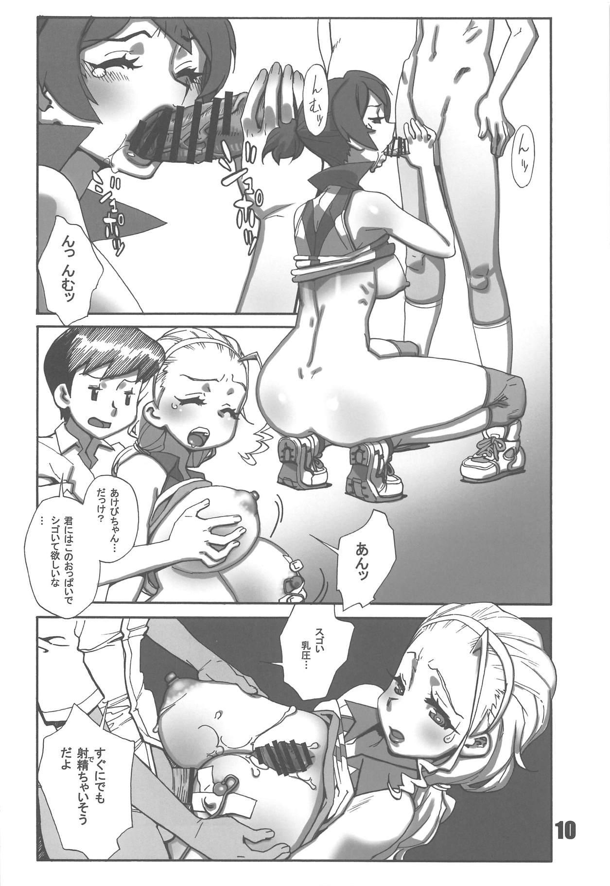 Ahiru-san Team Dai Pinch desu!! 8