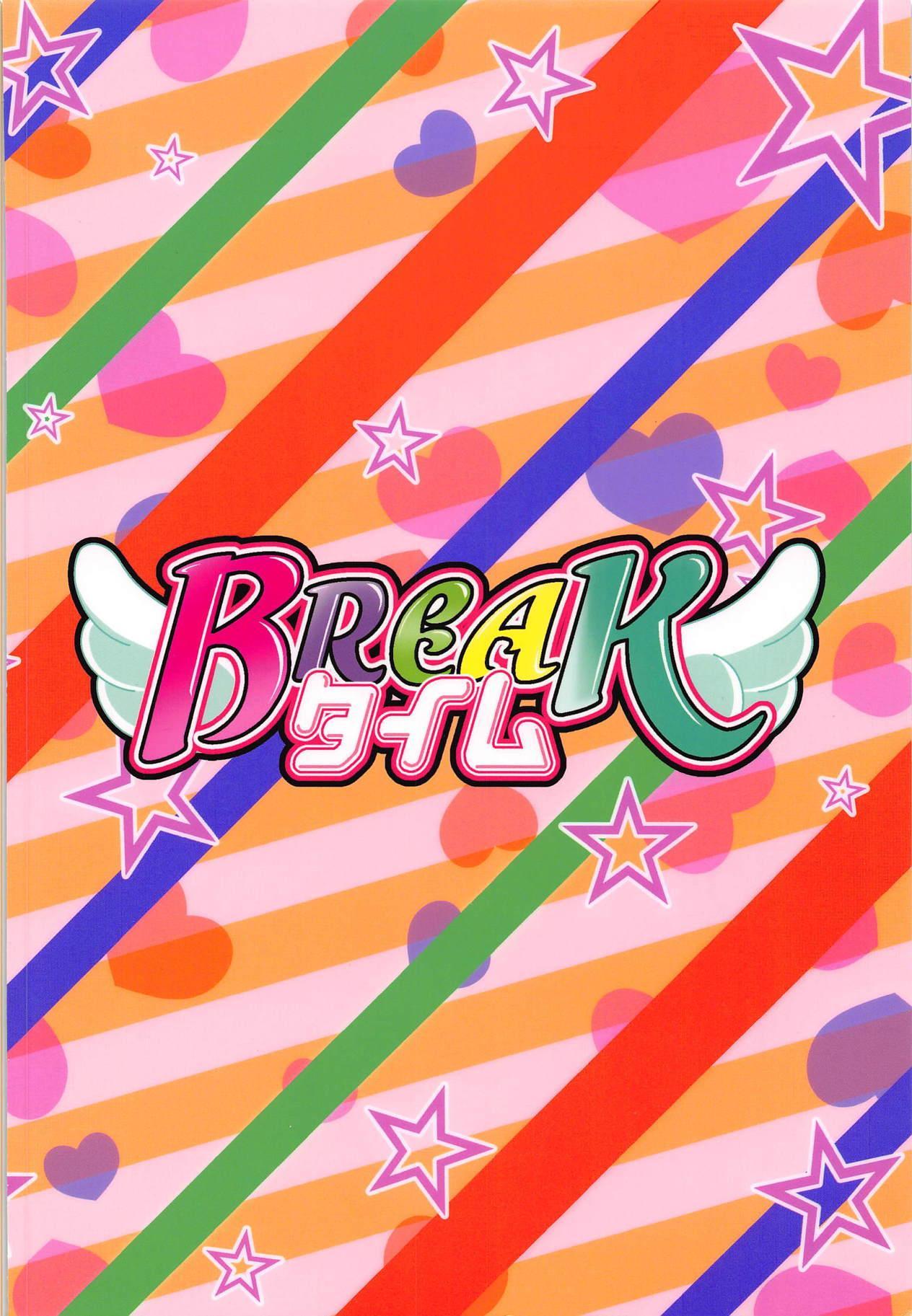 BREAK Time 25