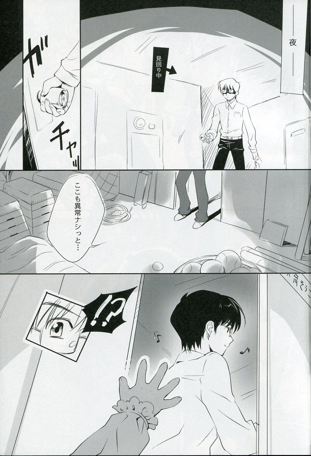 KURO HOLE 3