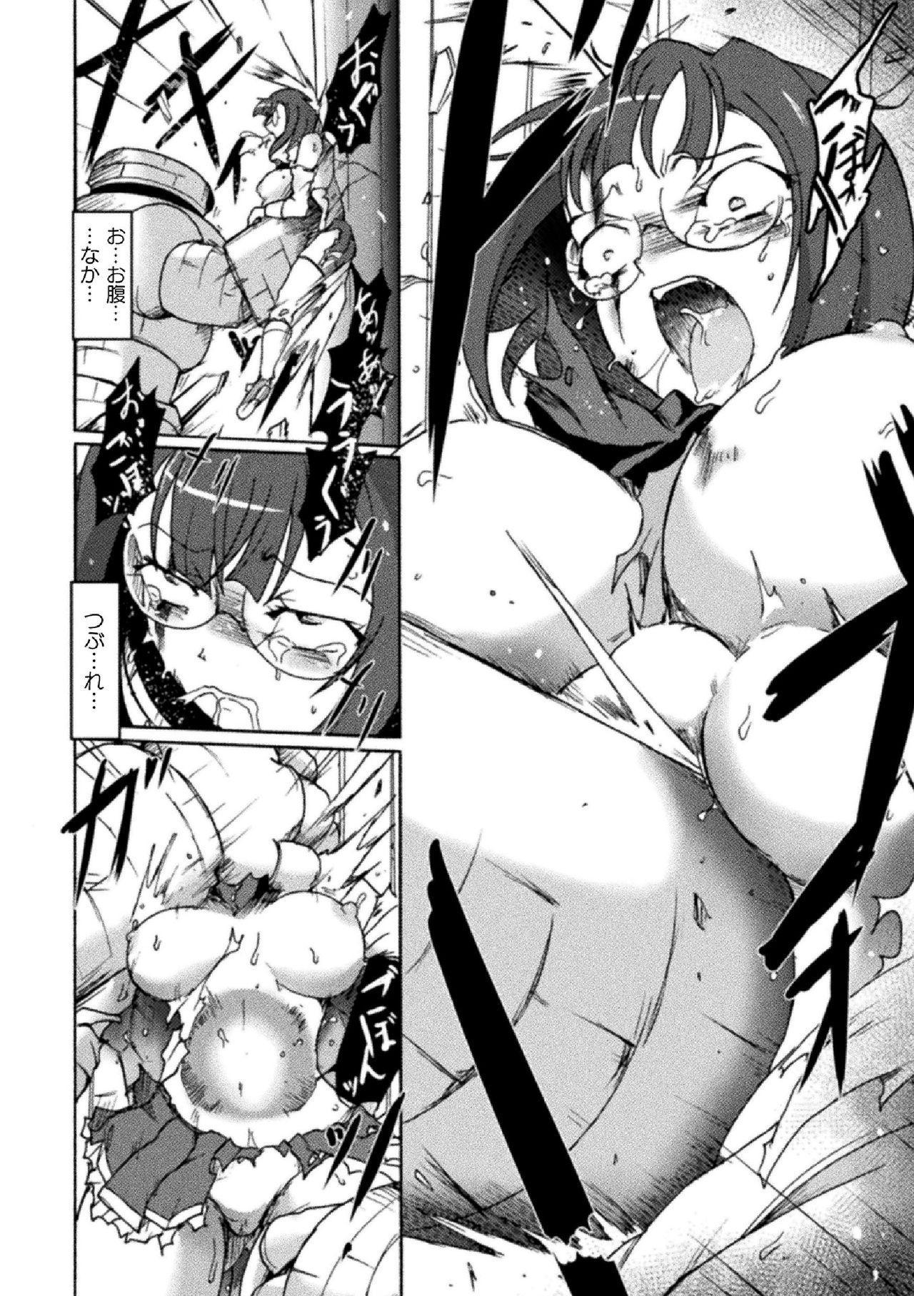 2D Comic Magazine Namaiki Onna ni HaraPun Seisai! Vol. 2 41