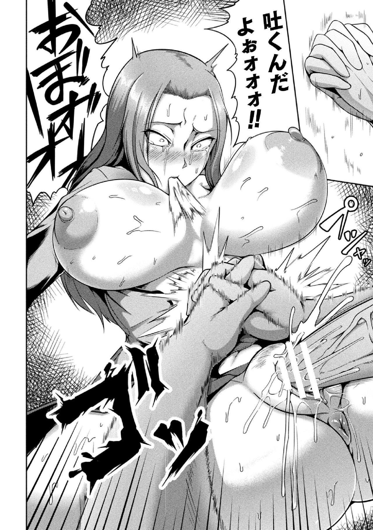 2D Comic Magazine Namaiki Onna ni HaraPun Seisai! Vol. 2 63