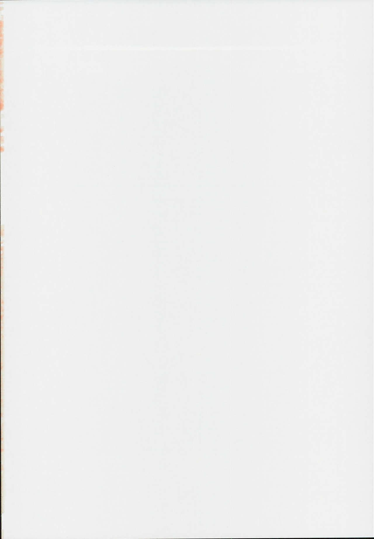 Mahou Shoujo Saimin PakopaCause 2.5 Nekketsu Shidou Hen   Magical Girl Hypnosis Fucking Marathon 2.5 Hot Blooded Instructor Edition 1