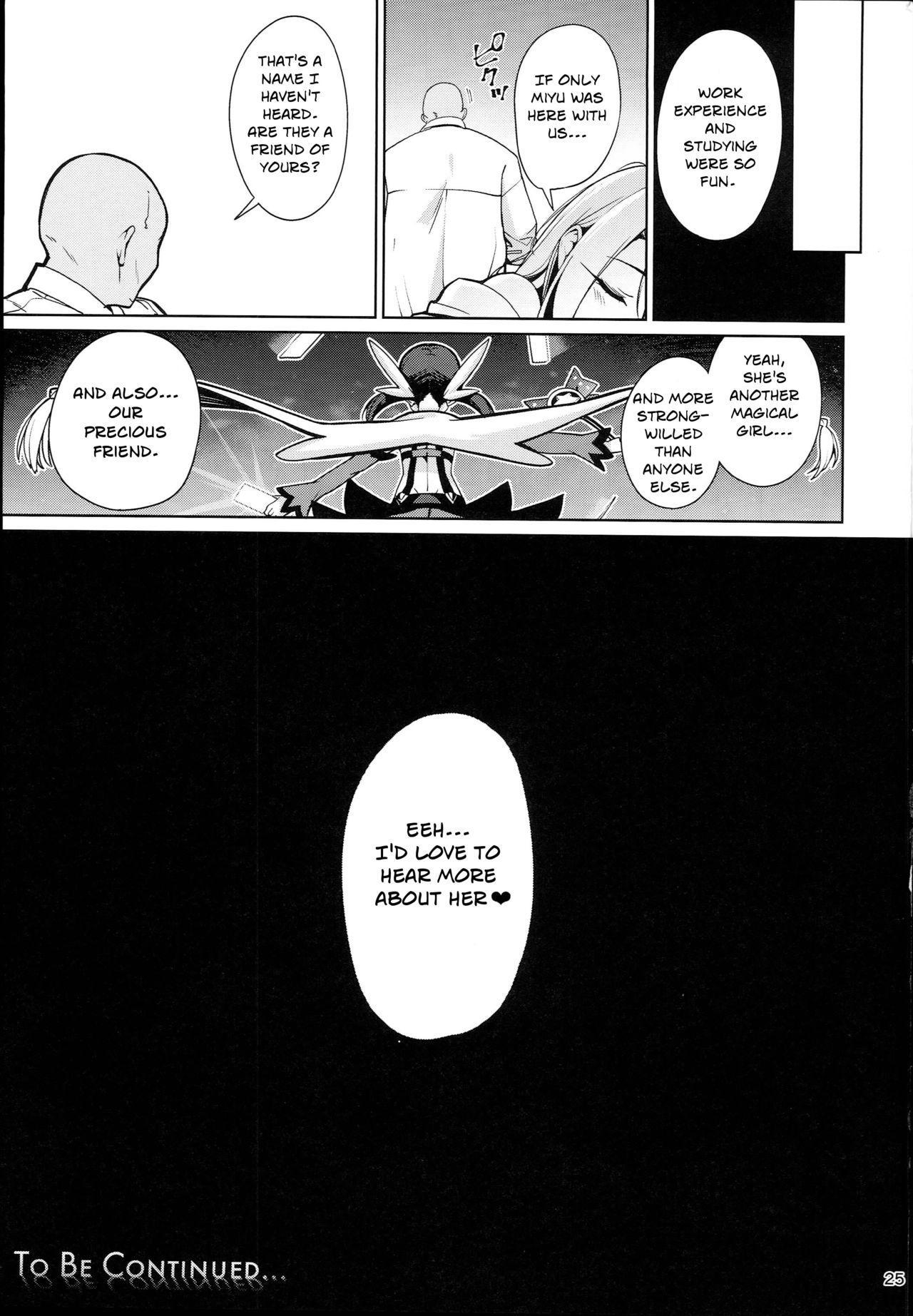 Mahou Shoujo Saimin PakopaCause 2.5 Nekketsu Shidou Hen   Magical Girl Hypnosis Fucking Marathon 2.5 Hot Blooded Instructor Edition 26