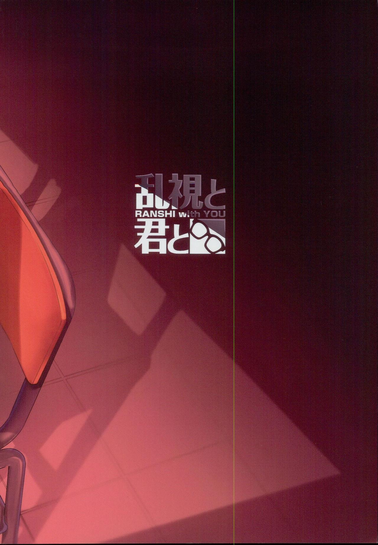 Mahou Shoujo Saimin PakopaCause 2.5 Nekketsu Shidou Hen   Magical Girl Hypnosis Fucking Marathon 2.5 Hot Blooded Instructor Edition 29