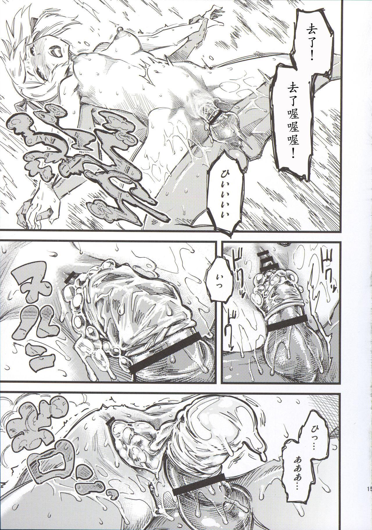Seisai wa Gomu-nashi Sex 16
