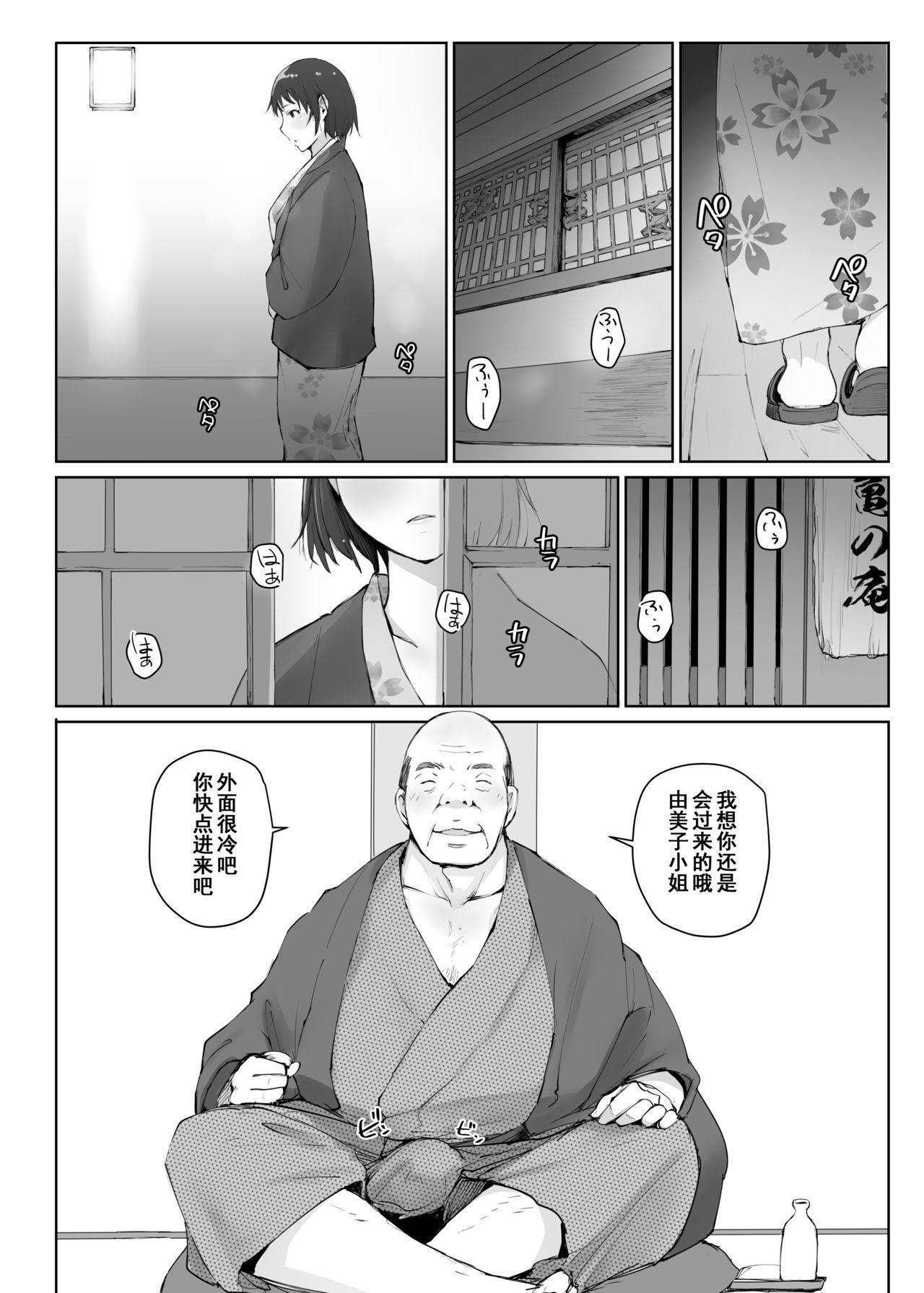 Hitozuma to NTR Chounai Ryokou 18