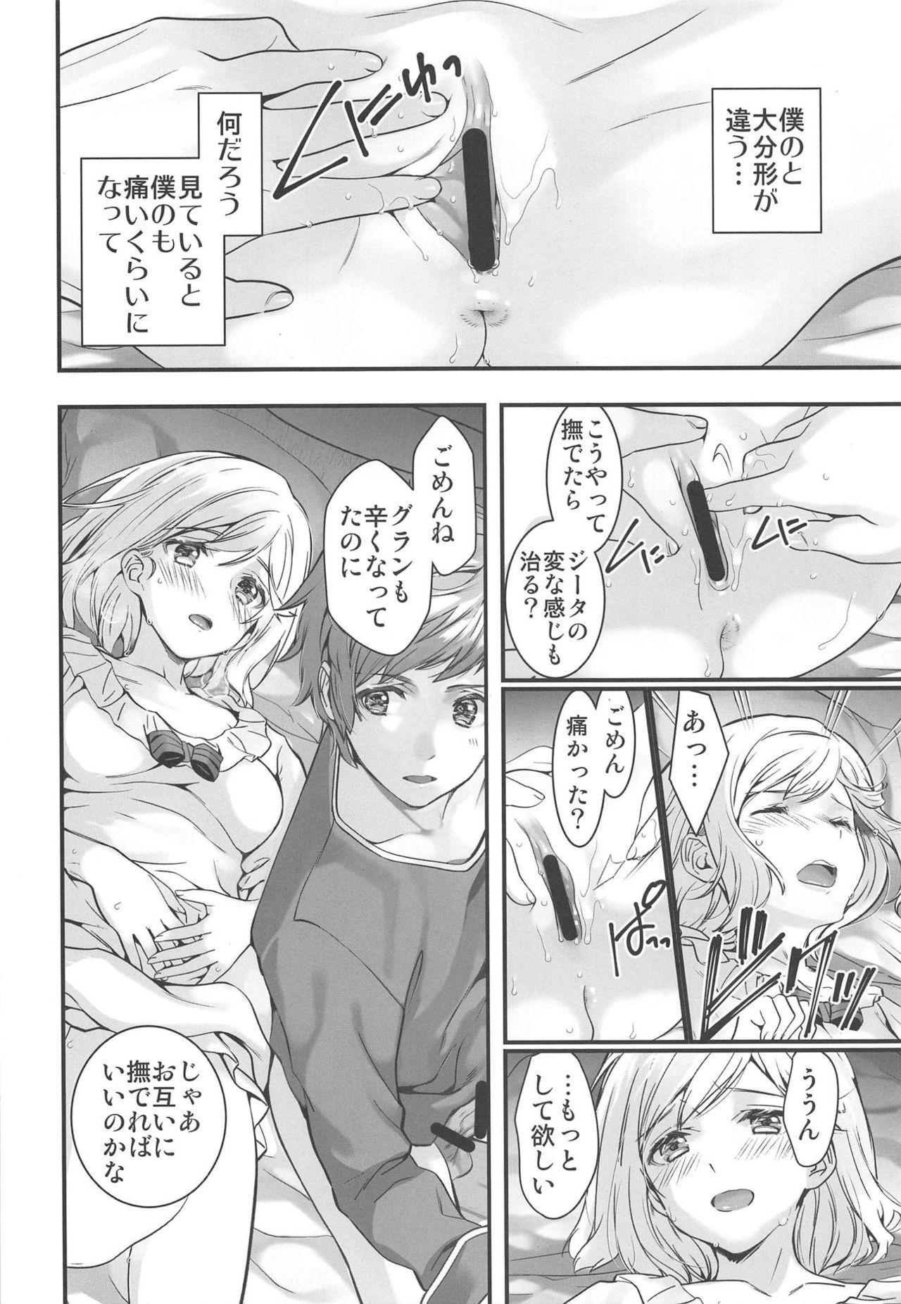 Haitoku no Ringo 10