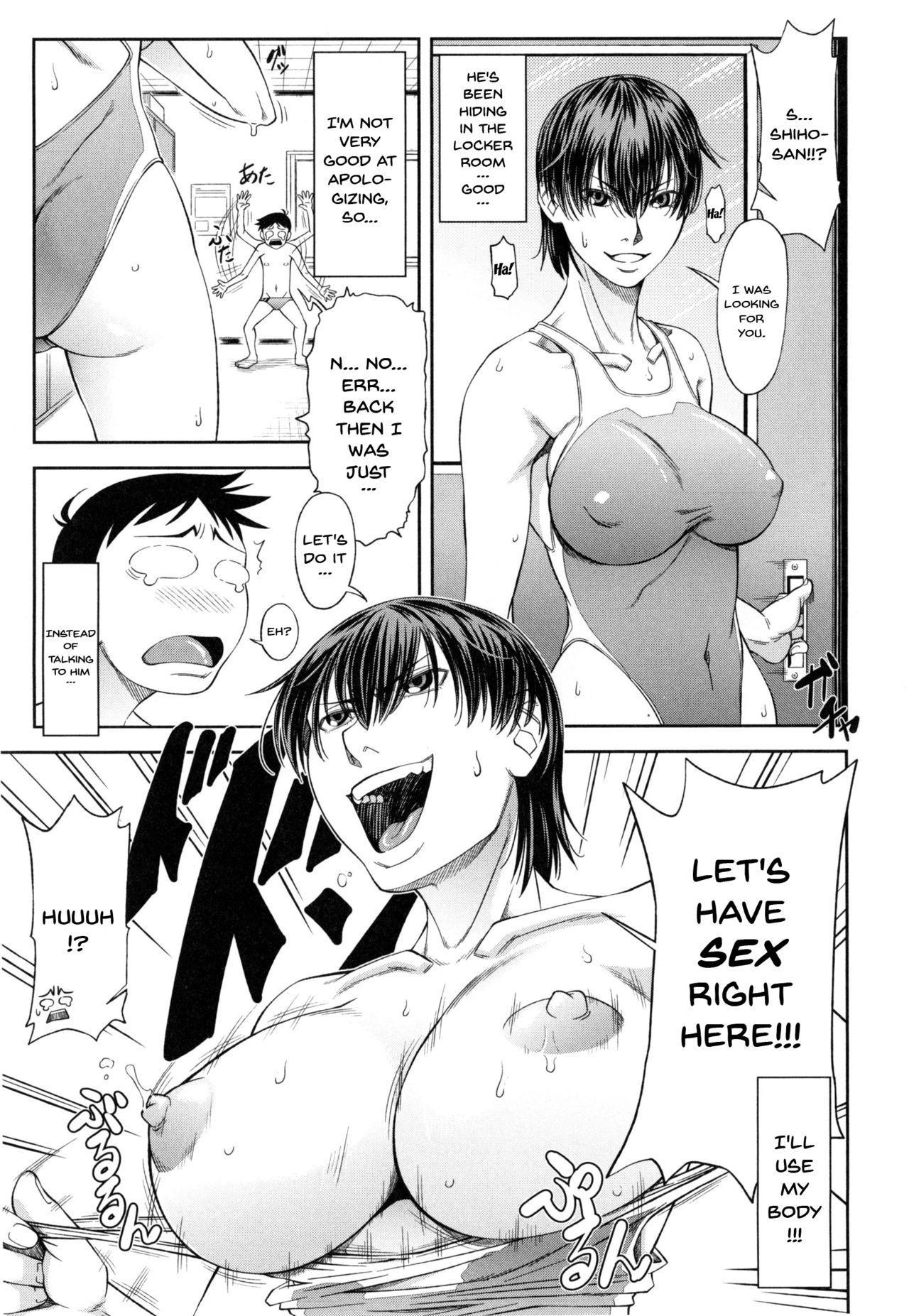 Watashi ga Toriko ni Natte Yaru | I Became A Sex Slave 147