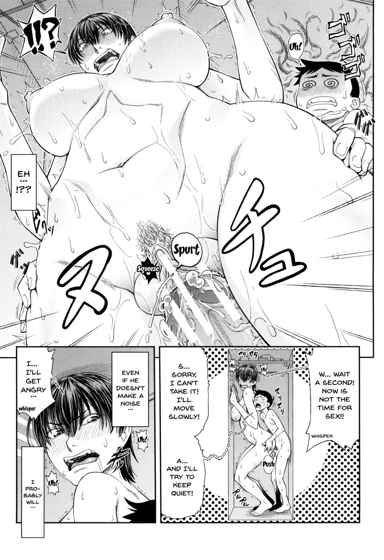 Watashi ga Toriko ni Natte Yaru | I Became A Sex Slave 165