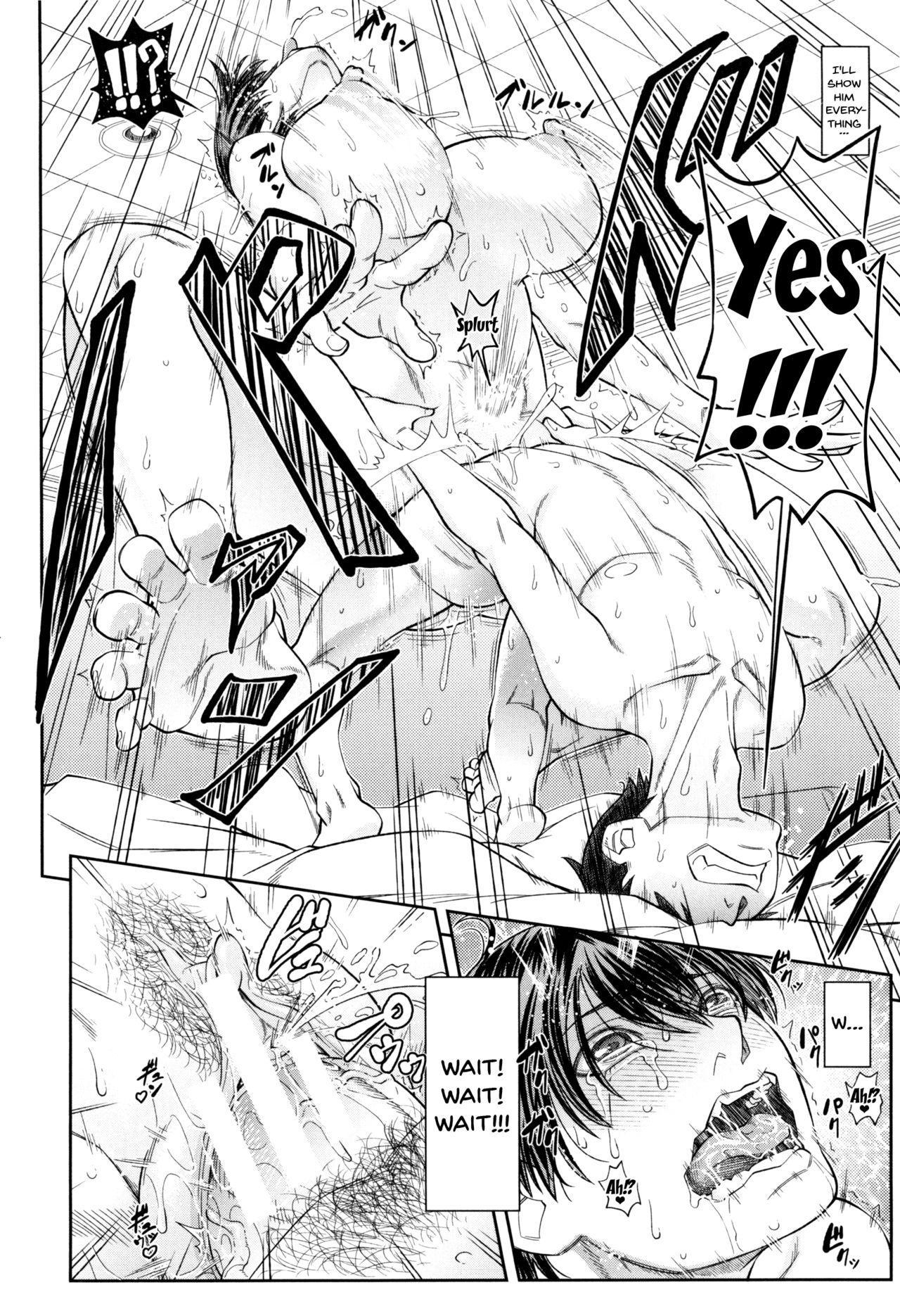 Watashi ga Toriko ni Natte Yaru | I Became A Sex Slave 184