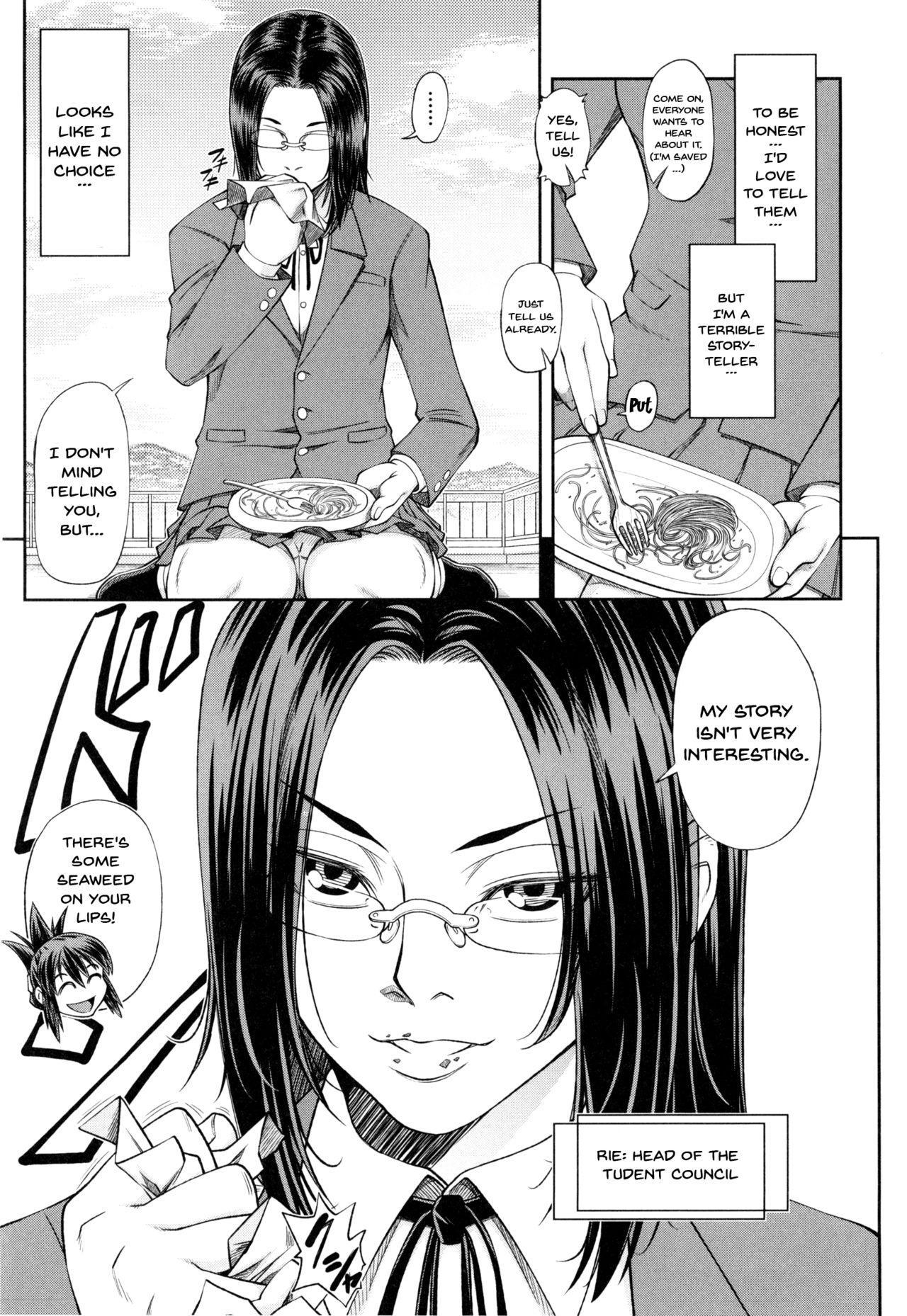 Watashi ga Toriko ni Natte Yaru | I Became A Sex Slave 198