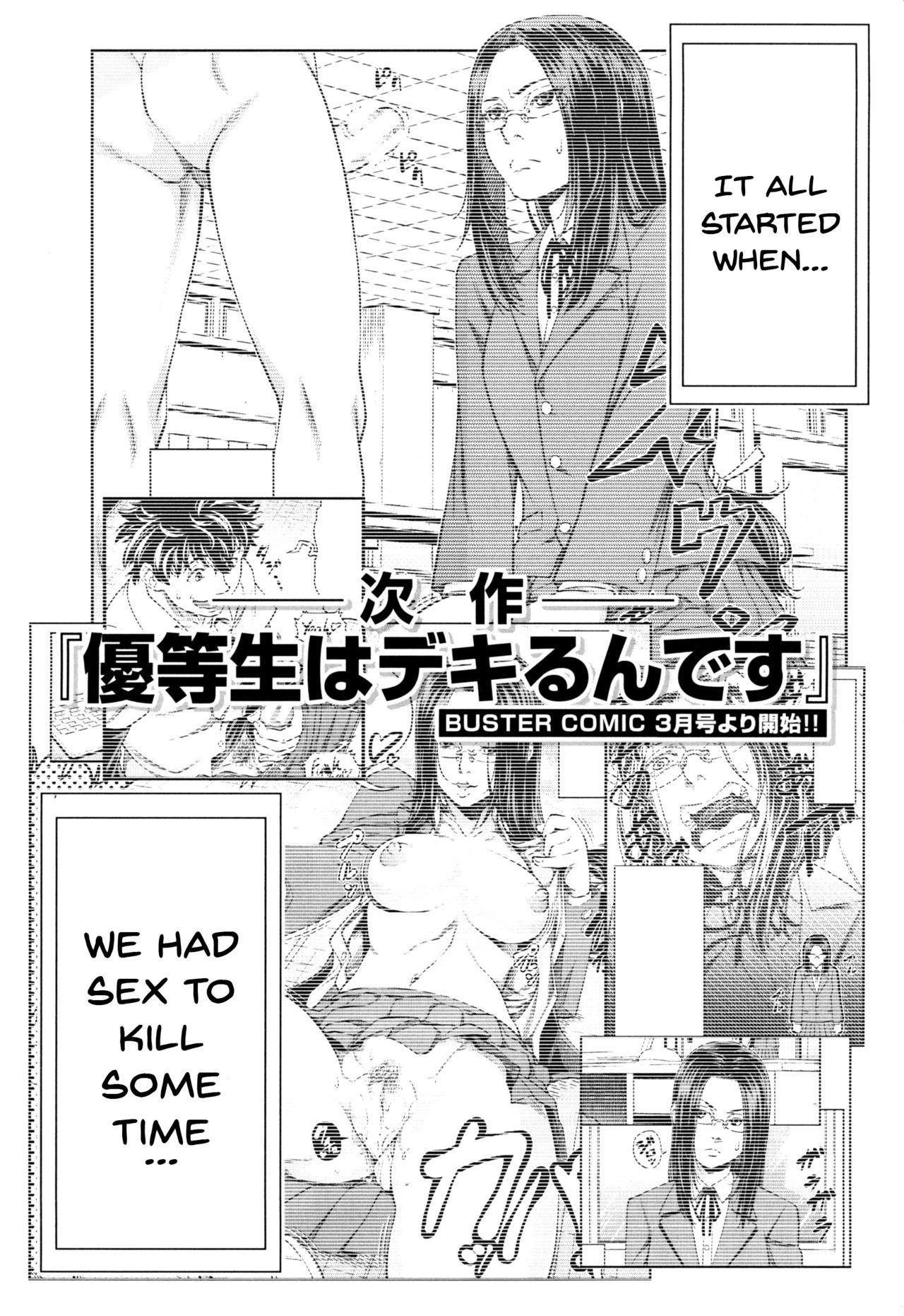 Watashi ga Toriko ni Natte Yaru | I Became A Sex Slave 199
