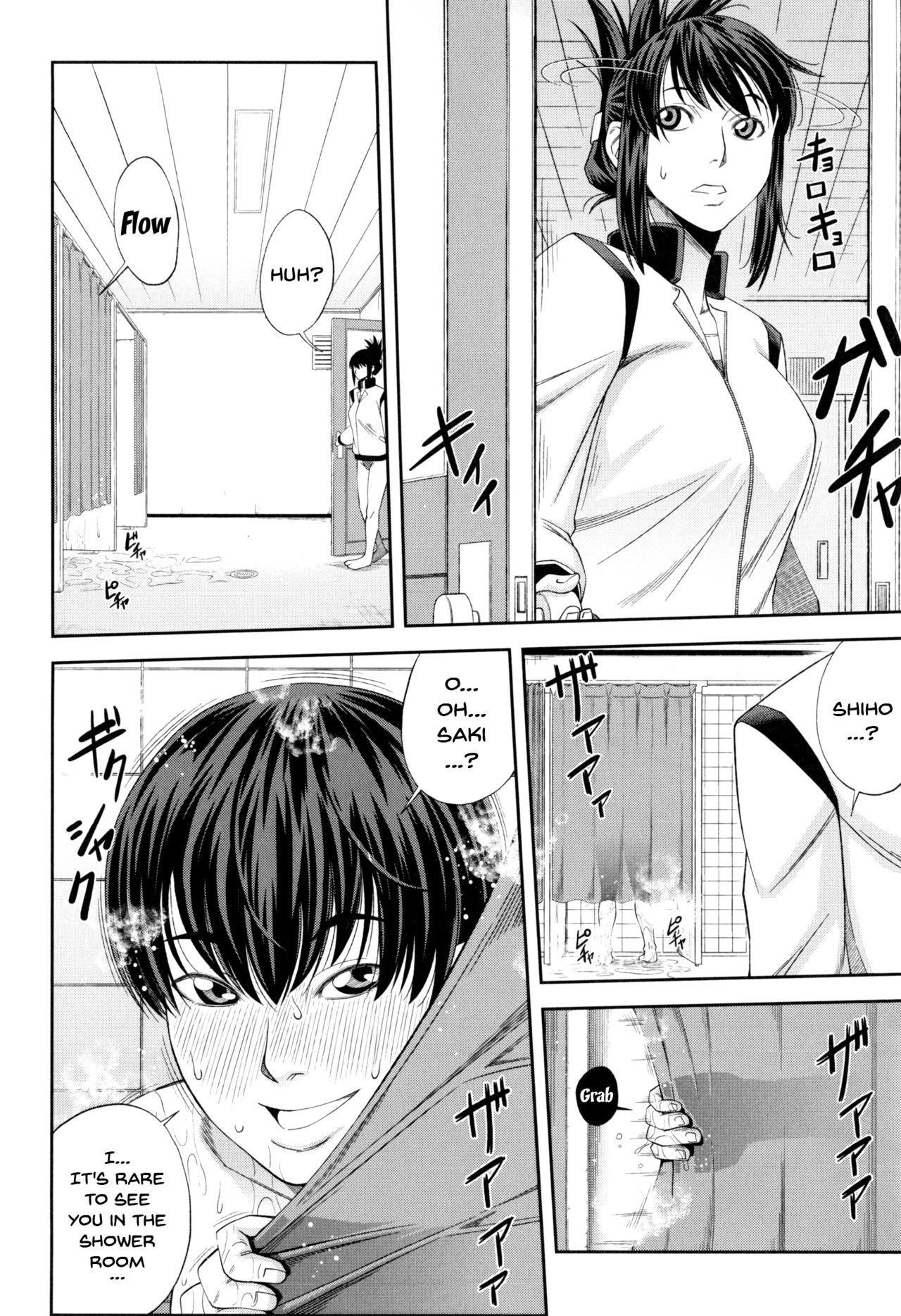 Watashi ga Toriko ni Natte Yaru | I Became A Sex Slave 28