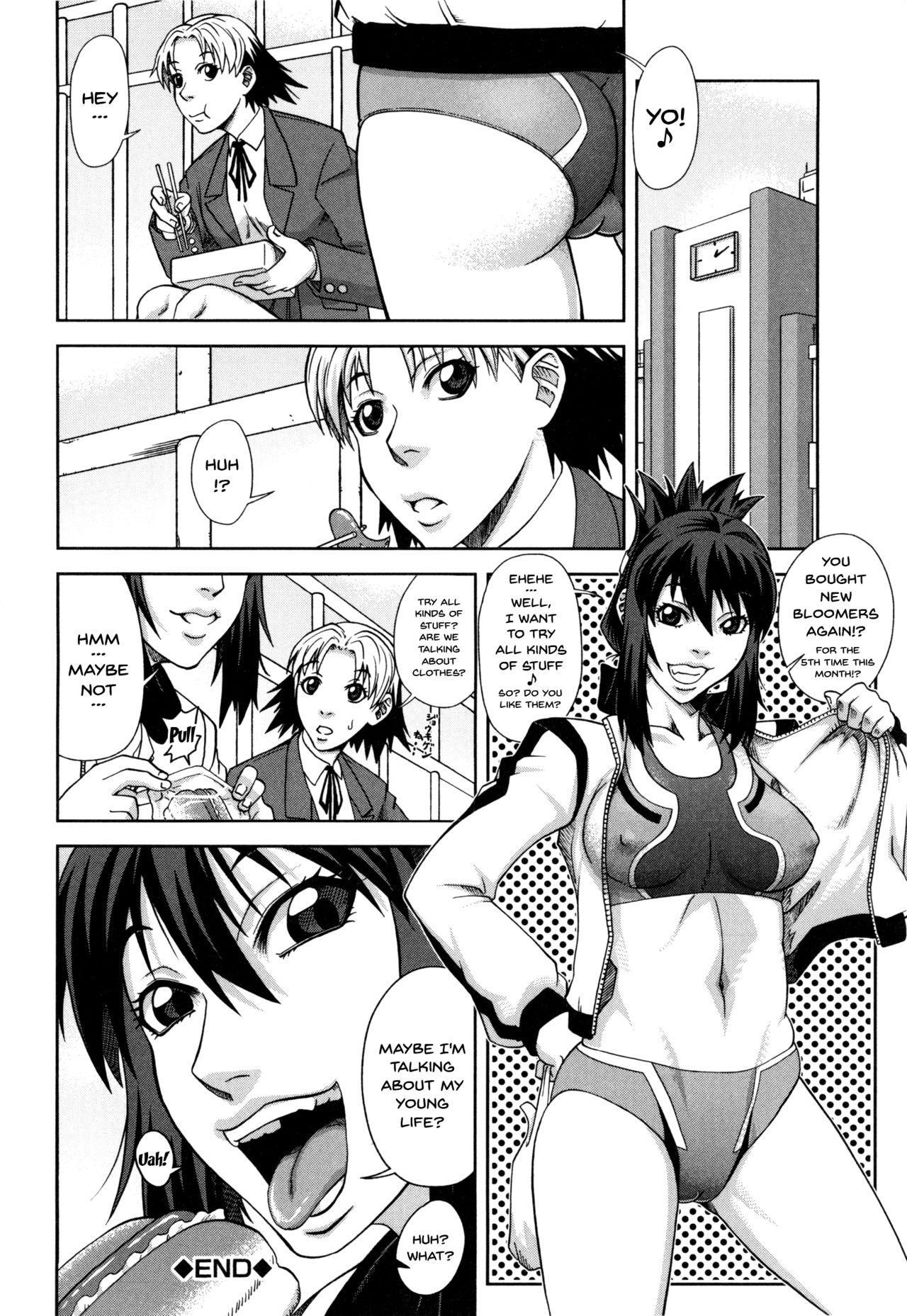 Watashi ga Toriko ni Natte Yaru | I Became A Sex Slave 74