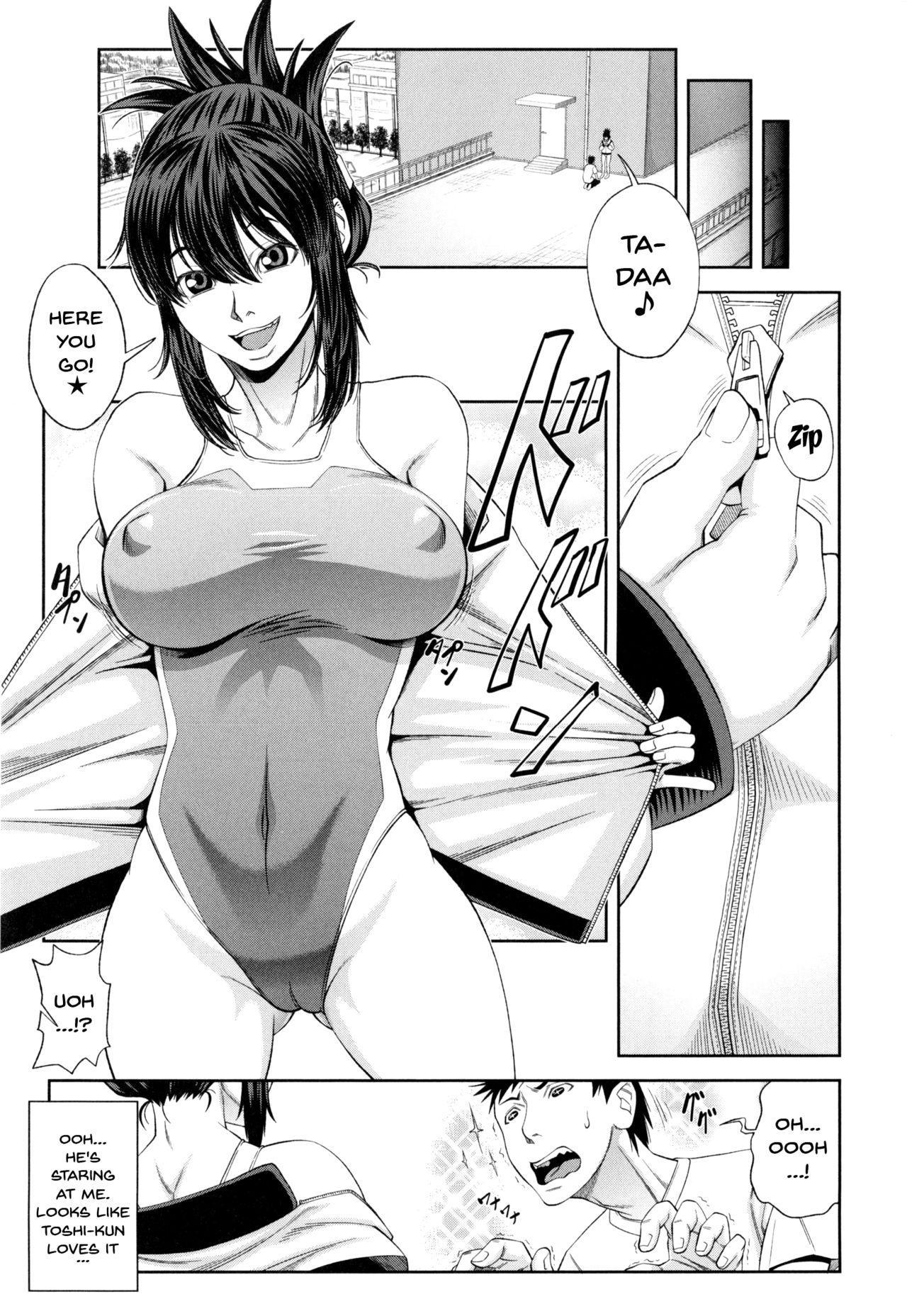 Watashi ga Toriko ni Natte Yaru | I Became A Sex Slave 77